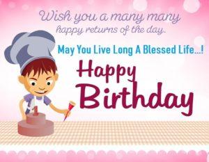 happy birthday genius cousin