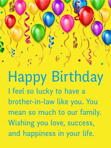 happy birthday smart brother in law