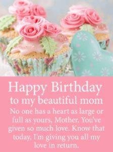 happy birthday beloved mom