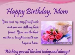 happy birthday dear mom