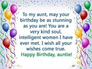 happy birthday stunning aunt